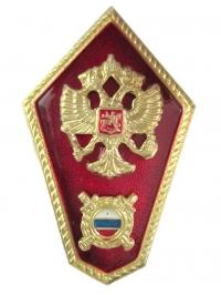 Нагрудный знак об окончании СШ МВД РФ