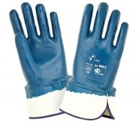 Перчатки W.G.нитриловые полное покрытие 10р.,крага,9912