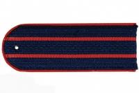 Погон пластиковый МВД (т.синий, 2 красных просвета)