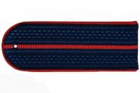 Погон пластиковый МВД (т.синий ,1 красный просвет)