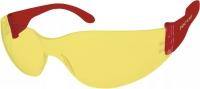 Очки защитные открытые О15 HAMMER ACTIVE CONTRAST 11536