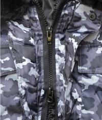 """Куртка """"Охранник"""" удлиненная Город"""