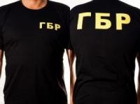 """Футболка   чёрная с логотипом """"ГБР"""" (спина+грудь)"""