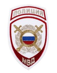 """Шеврон вышитый """"ПОЛИЦИЯ - МОБ"""" (грета т/синяя, серебро)"""