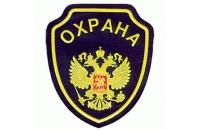 Шеврон-рукав ОХРАНА с гос.гербом, диагональ