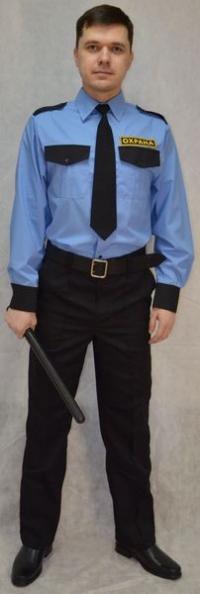 Рубашка Охрана на резинке Д/Р (Форменный Стиль)