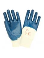 Перчатки W.G. нитриловые, частичное покрытие, 9901