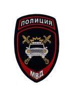 Нарукавный знак сотрудников подразделений ГИБДД