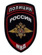 Нарукавный знак принадлежности к МВД России