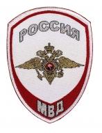 Нарукавный знак сотрудников службы внутренних дел РФ имеющих специальные звания внутренней службы