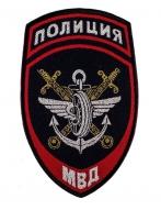 Нарукавный знак сотрудников подразделений территориальных органов МВД России на транспорте