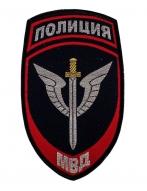 Нарукавный знак сотрудников специального назначения МВД России