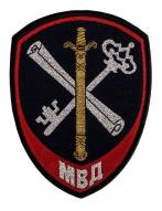 Нарукавный знак сотрудников, имеющих специальное звание внутренней службы
